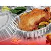 Aluminum Giant Oval Rack Roaster for turkey