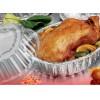 Heavy-duty Disposable Roasting Aluminum Foil Turkey Pan